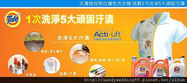 GHHLanding_HK_MainVisual_Desktop_tide_20150227.jpg
