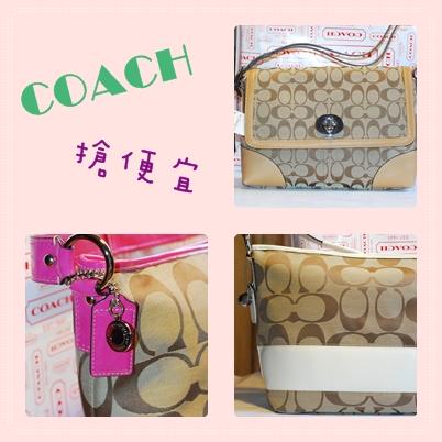 coach06.jpg