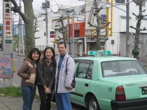 藍綠色的計程車