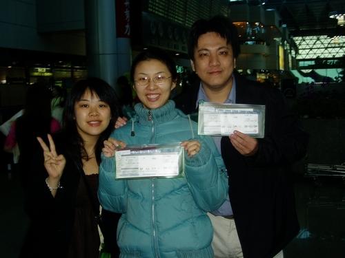 飛往日本秋田的機票