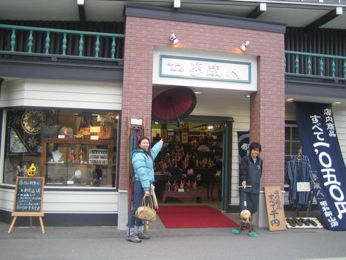 這家店是全部商品都1050日元喔
