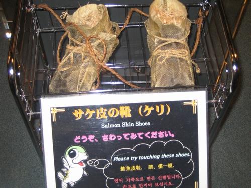 鮭魚做的鞋子