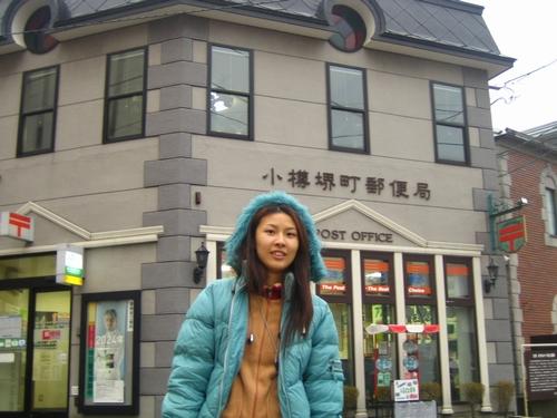 小樽街景--郵局