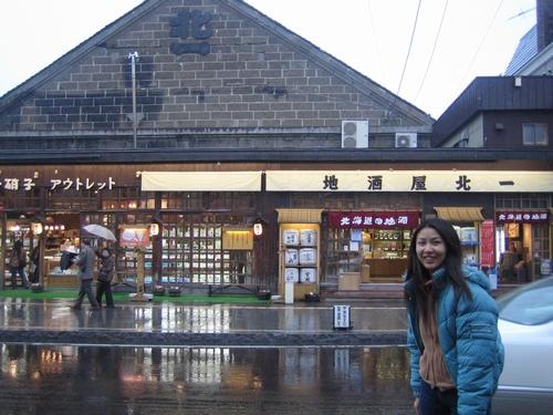 小樽--北一酒場