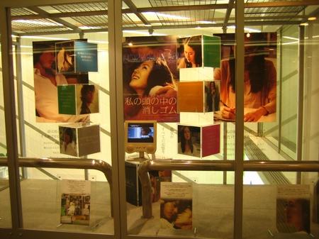 車站地下街的某一櫥窗