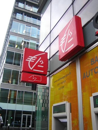 猜猜這間銀行的名字