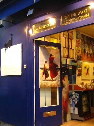 可愛的小畫店