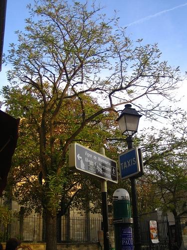蒙馬特街頭