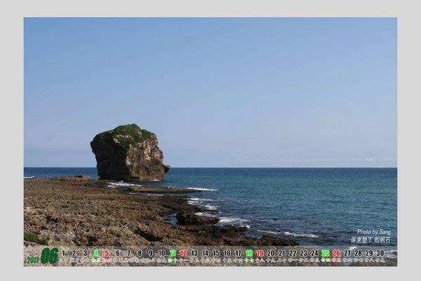 201106風景s.jpg