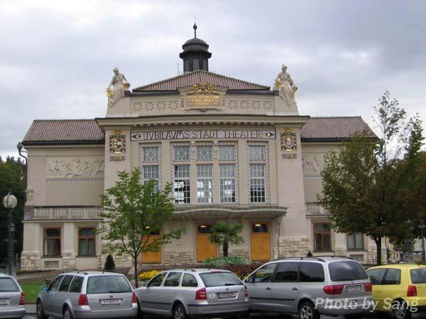 Klagenfurt之城市劇院