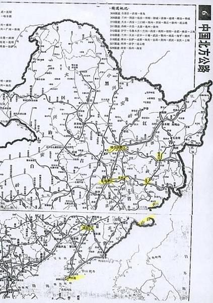 大陸東北地圖