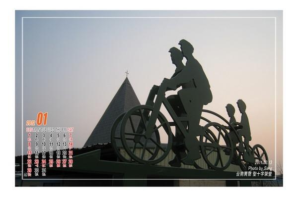 201201風景s.jpg