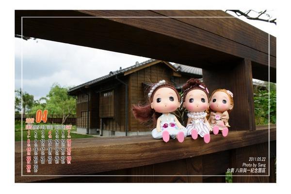 201204風景s.jpg