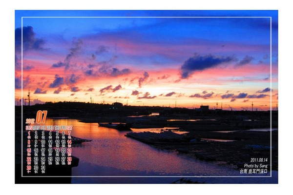 201207風景s.jpg
