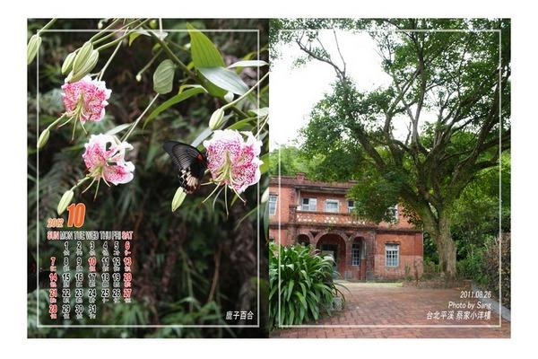 201210風景s.jpg