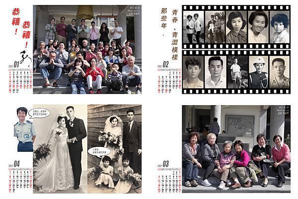 201201人物s.jpg