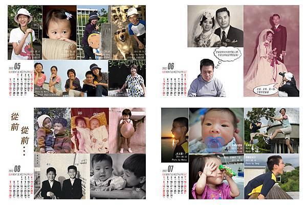 201205人物s.jpg