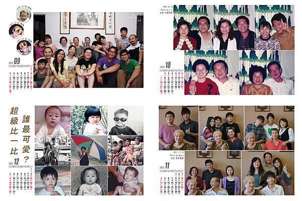 201209人物s.jpg