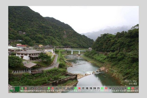 201110風景s.jpg