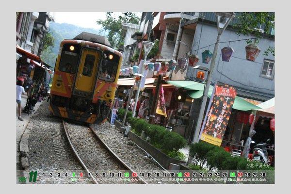 201111風景s.jpg