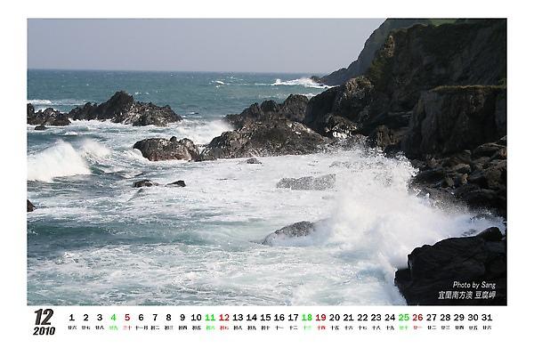 201012風景s.jpg