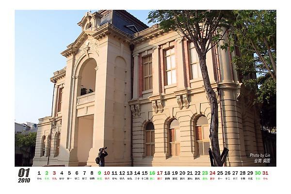 201001風景s.jpg