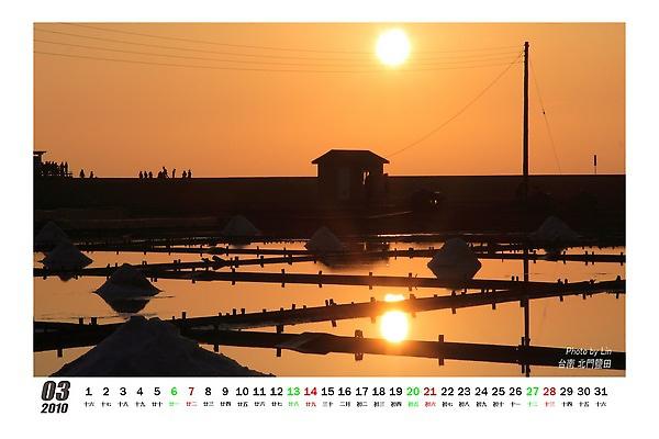 201003風景s.jpg
