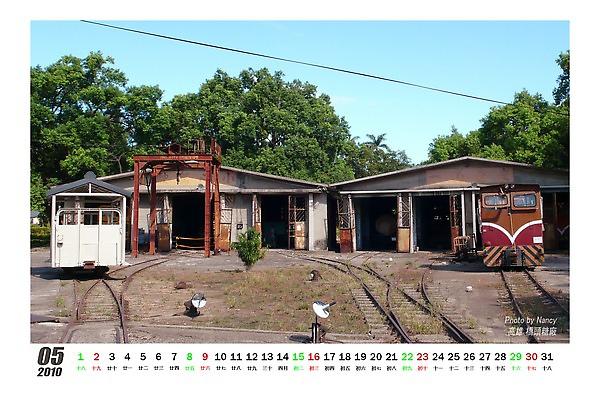 201005風景s.jpg