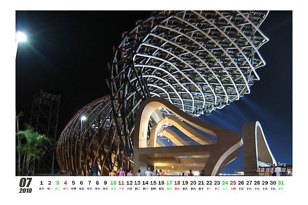 201007風景s.jpg