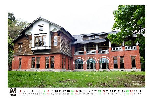 201008風景s.jpg