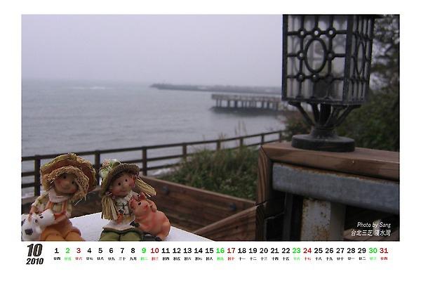 201010風景s.jpg