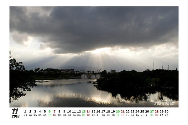 201011風景s.jpg