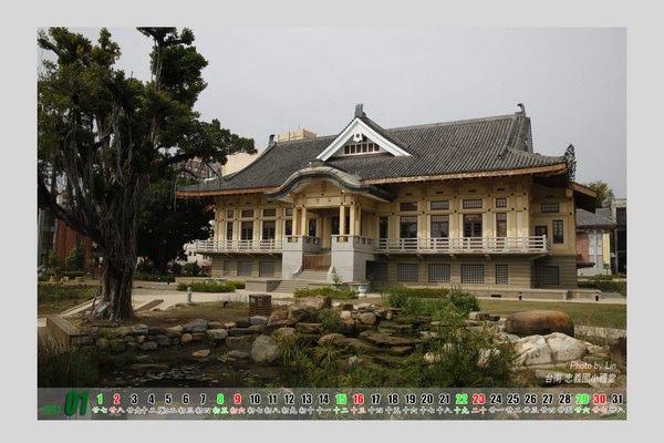201101風景s.jpg