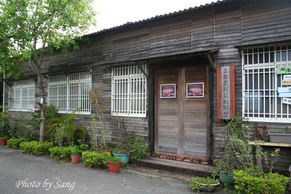 台南土溝村