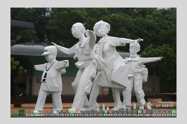 201112風景s.jpg