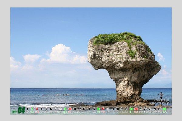 201104風景s.jpg