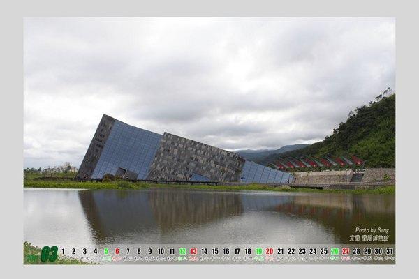 201103風景s.jpg