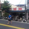 2013-07-21-13-41-19_photo
