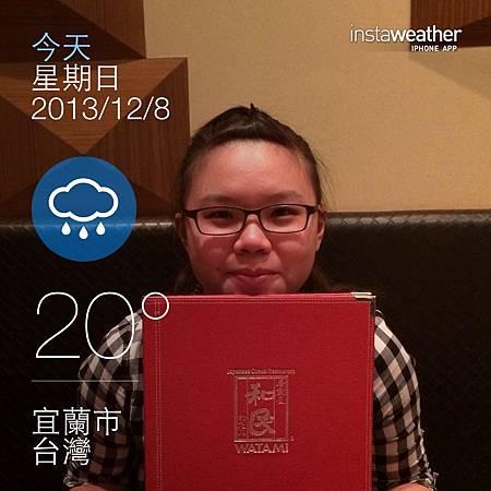 PIC_20131208_181207_8DC