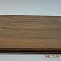 沉水胡桃實木4寸X6分