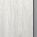 美耐板超耐麼地板-同步立體紋系列圭雅那092