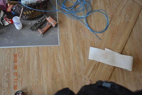 美耐板超耐磨地板 寬頻浮雕太極系列-兩儀02