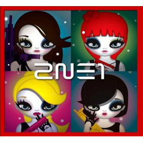 2NE1 2nd Mini Album.jpg