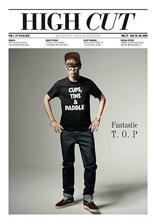 HIGH CUT TOP