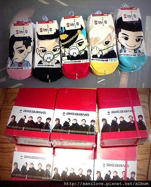 A. BIGBANG ALIVE卡通造型襪 / B.BIGBANG 2011官方日記本