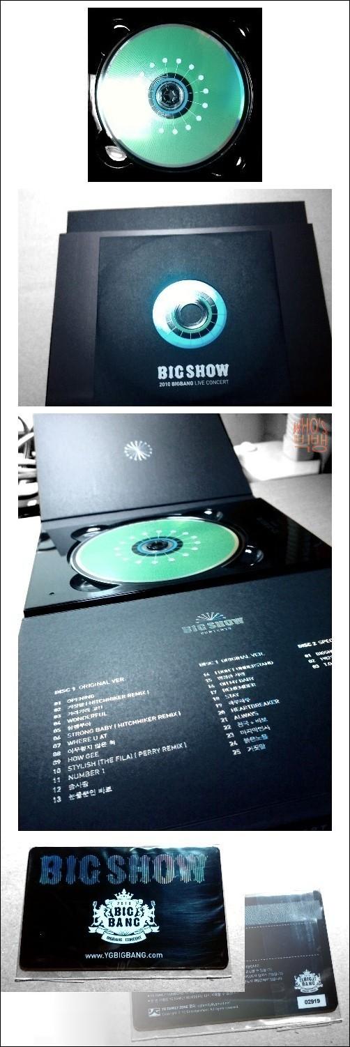 2010 BIGSHOW DVD 02.jpg