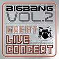 Second Live Concert - The Great CD