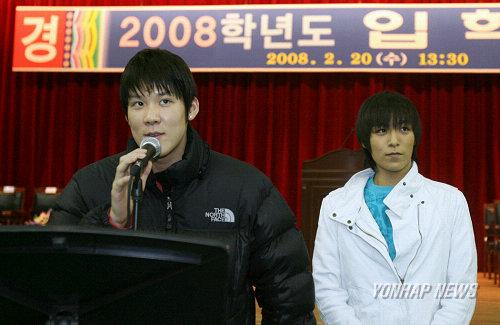 20080219 TOP檀國大學入學式 01