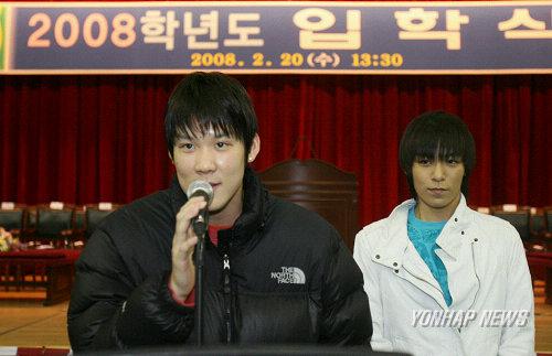 20080219 TOP檀國大學入學式 02