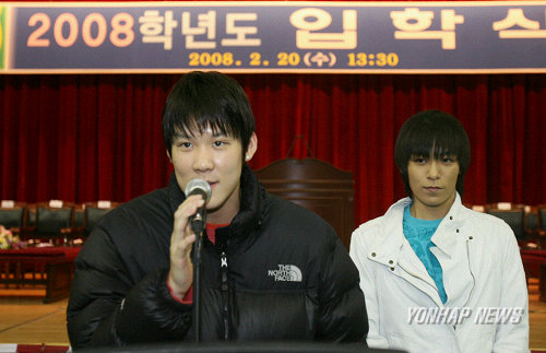 20080219 TOP上學去 02